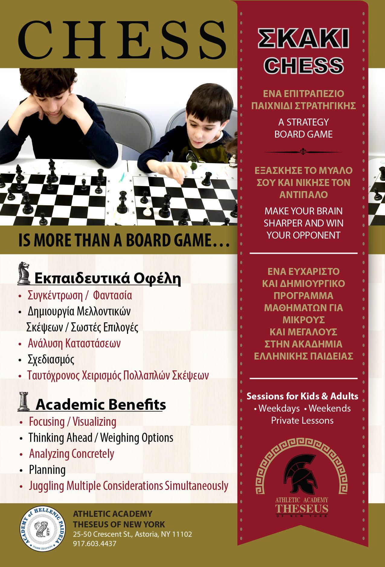 Chess Flyer.jpg