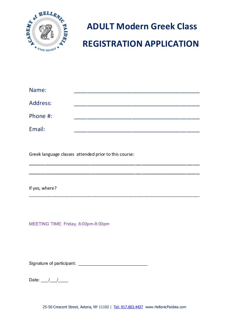 ADULT Modern Greek Application Form.jpg