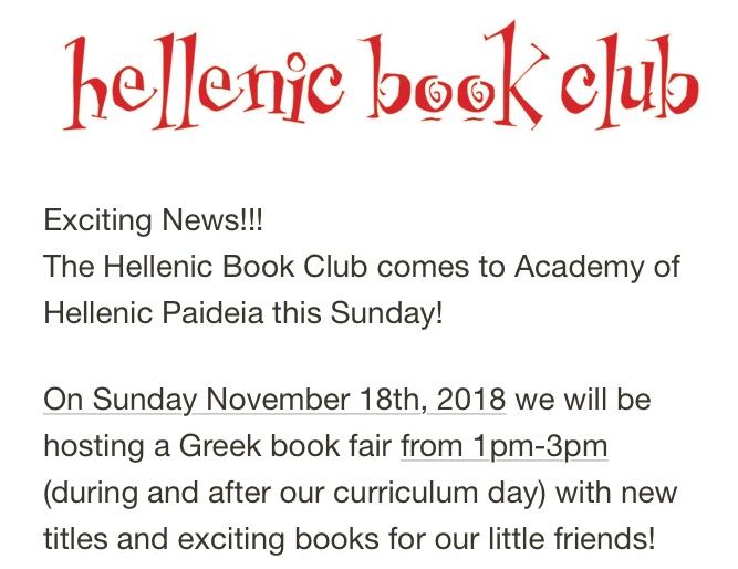 Book Club.jpg