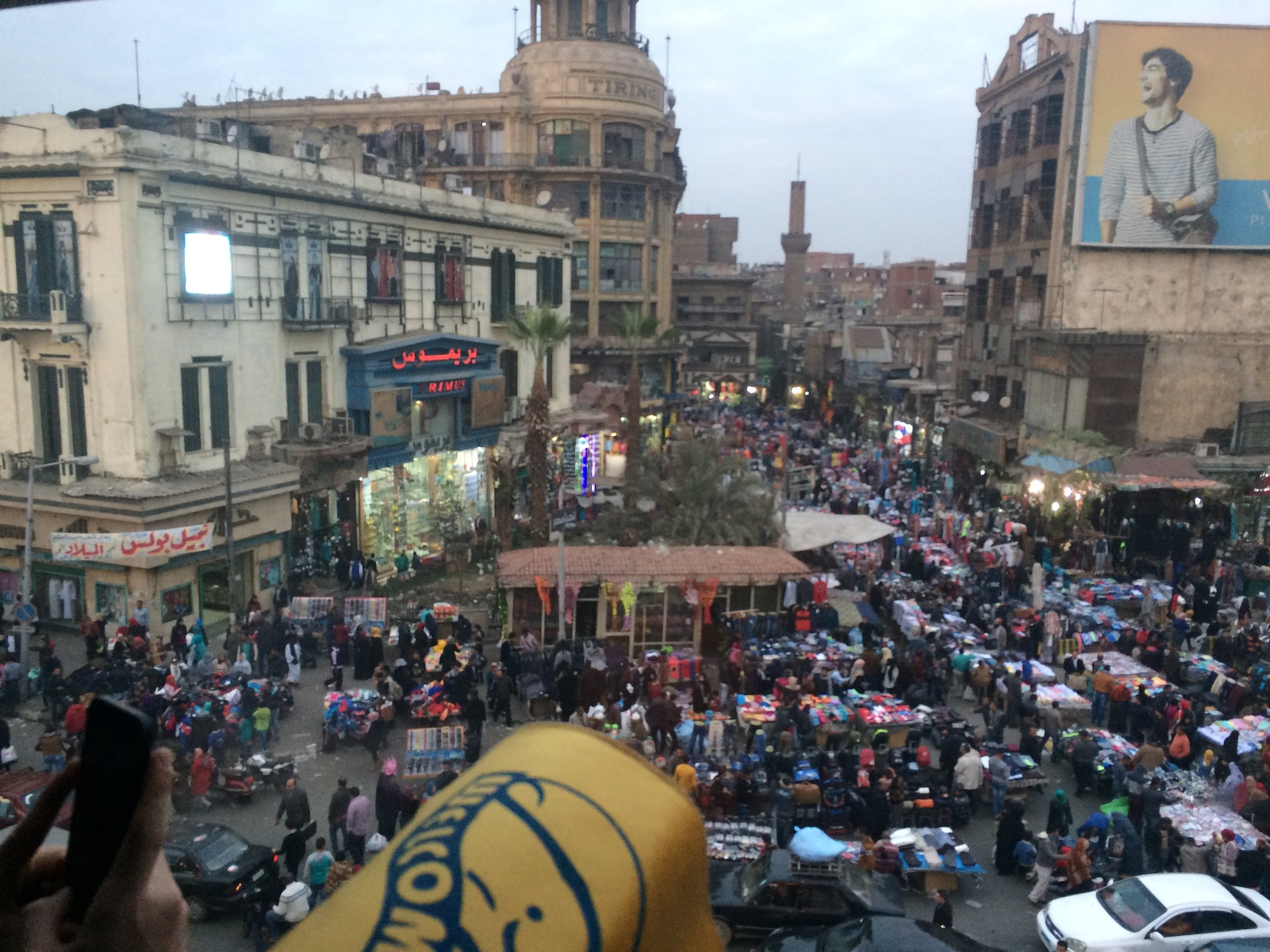View of Bazar from above