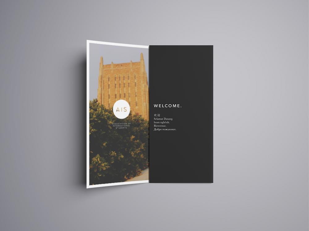 Tri-Fold Brochure Mockup - Free Version.jpg