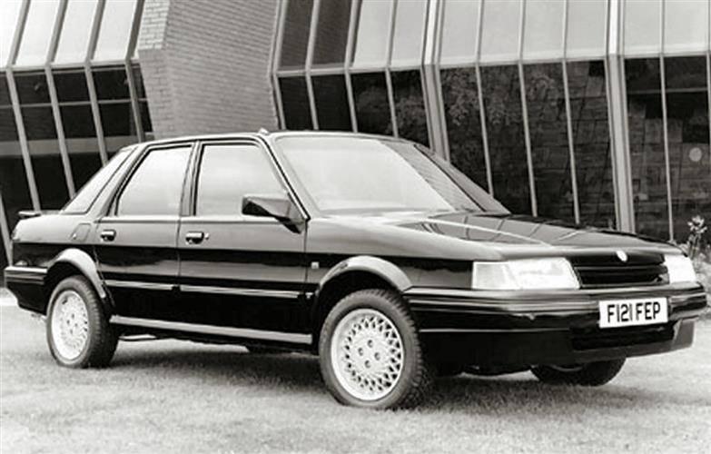 Rover Montego. Source:  RAC