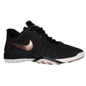 Nike Rose Gold