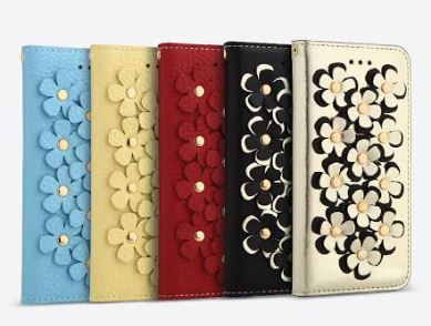 Leather Cell Case: use code JBYJIL30 for discount