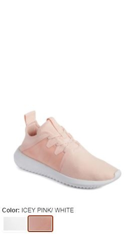 Adidas Tubular Viral 2 Sneaker