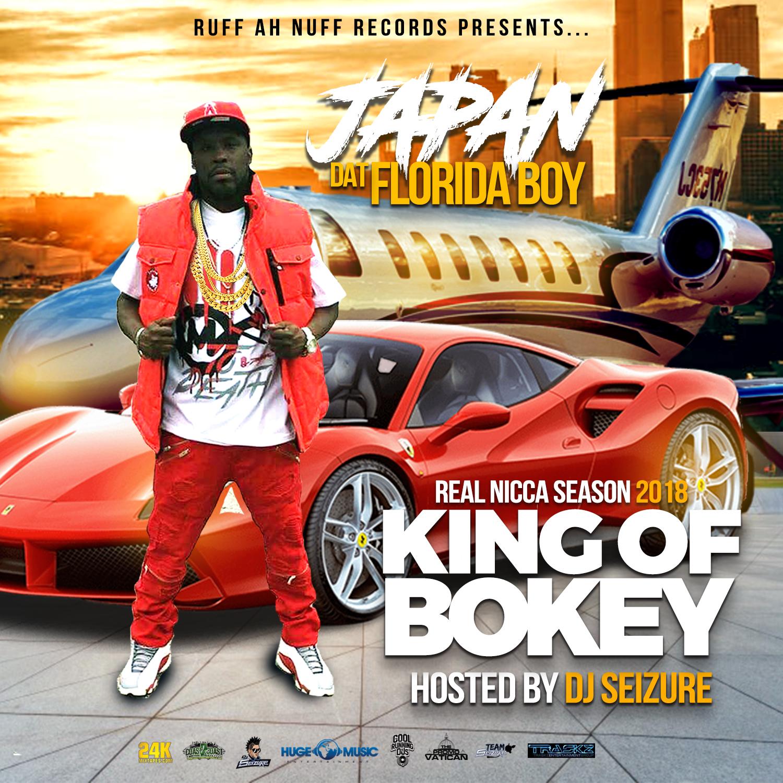 bokey-(FRONT).jpg