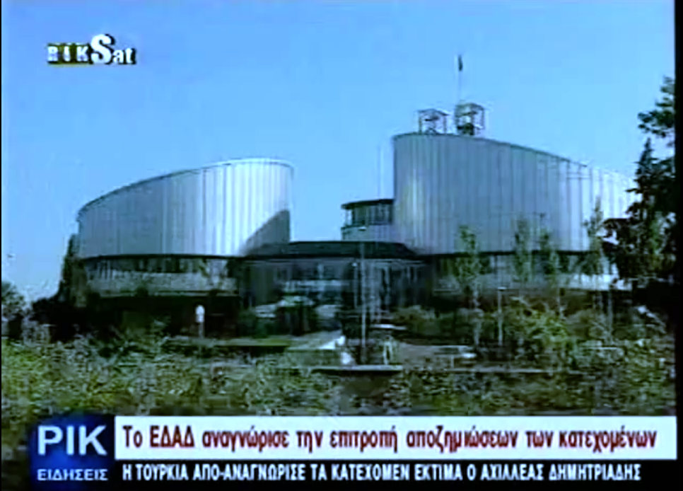 "The caption reads: the ECtHR recognises the TRNC ""Immovable Property Commission""'"