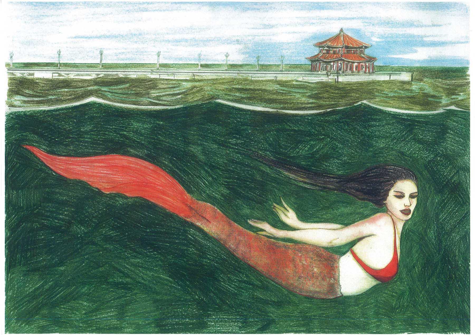 Qingdao China Mermaid.jpg