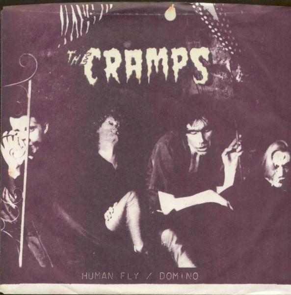Vengeance Records 45, 1978