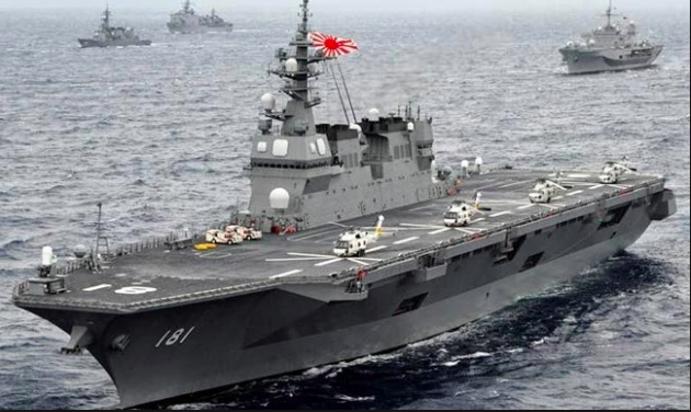 The last time the Japanese had a warship named Kaga, it launched planes on Pearl Harbor. I have nothing else to say about that except thank you to my son-in-law Derek who Goggled that information.