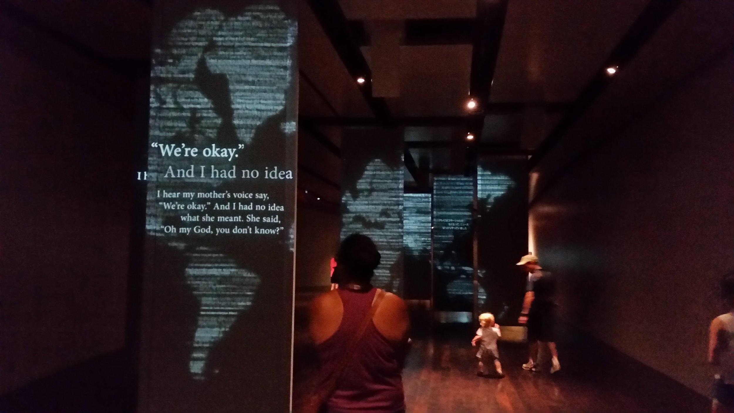 9.11 museum 7.jpg