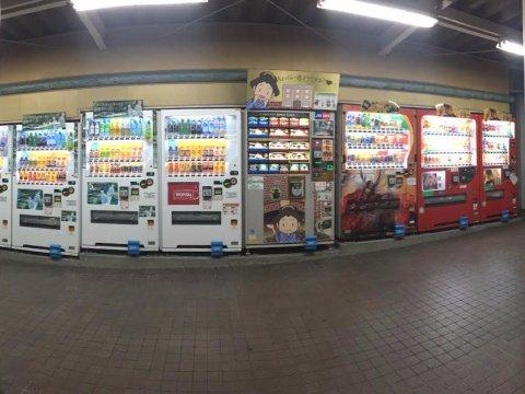 japan-vending-machines.jpg
