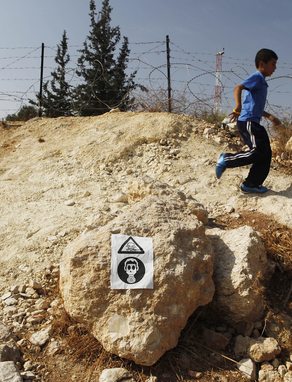 9 Bel'een, West Bank, jpg