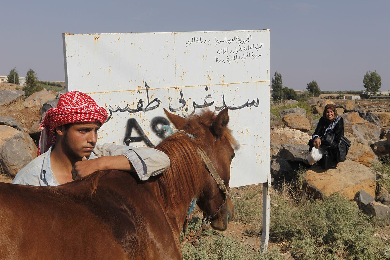 19 Daraa region, Syria.jpg