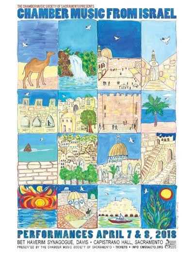 israel-poster-SMALL.jpg