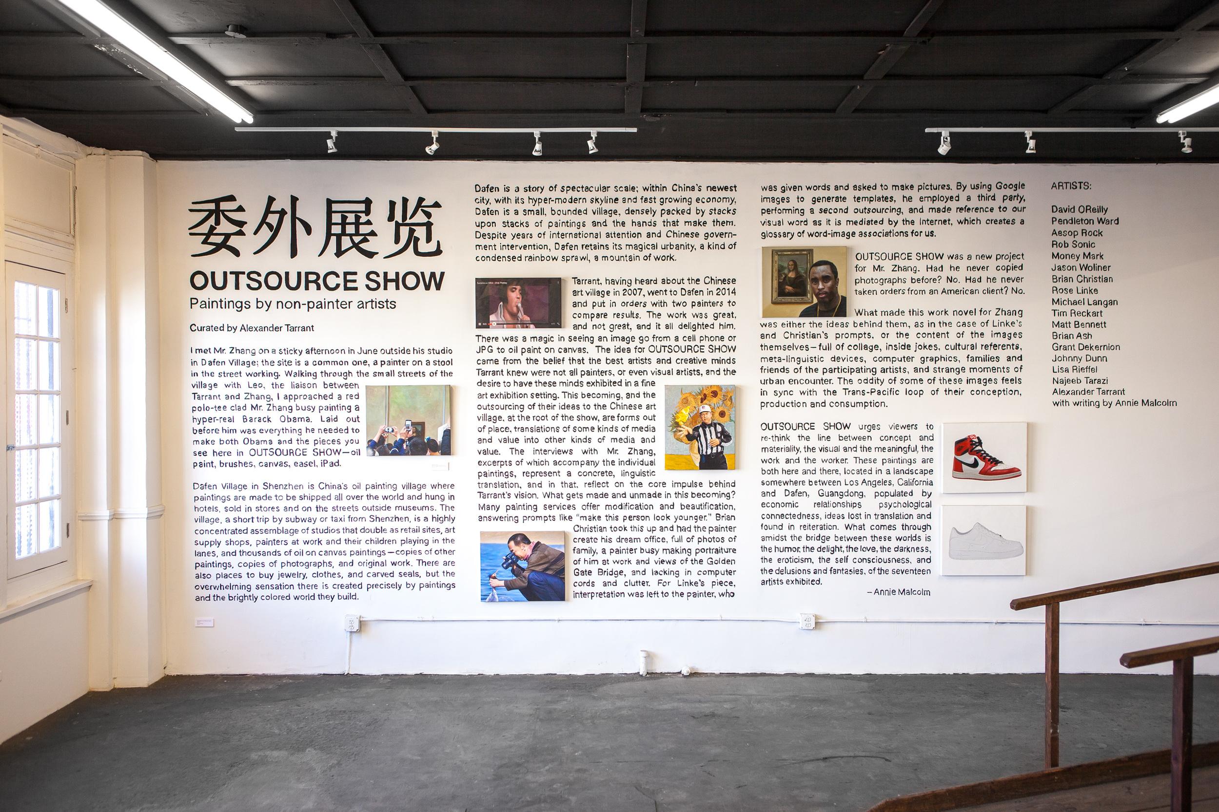 Outsource Show Exhibit Entry  Alexander Tarrant  Wall Text  Acrylic on Concrete via TaskRabbit, 2016