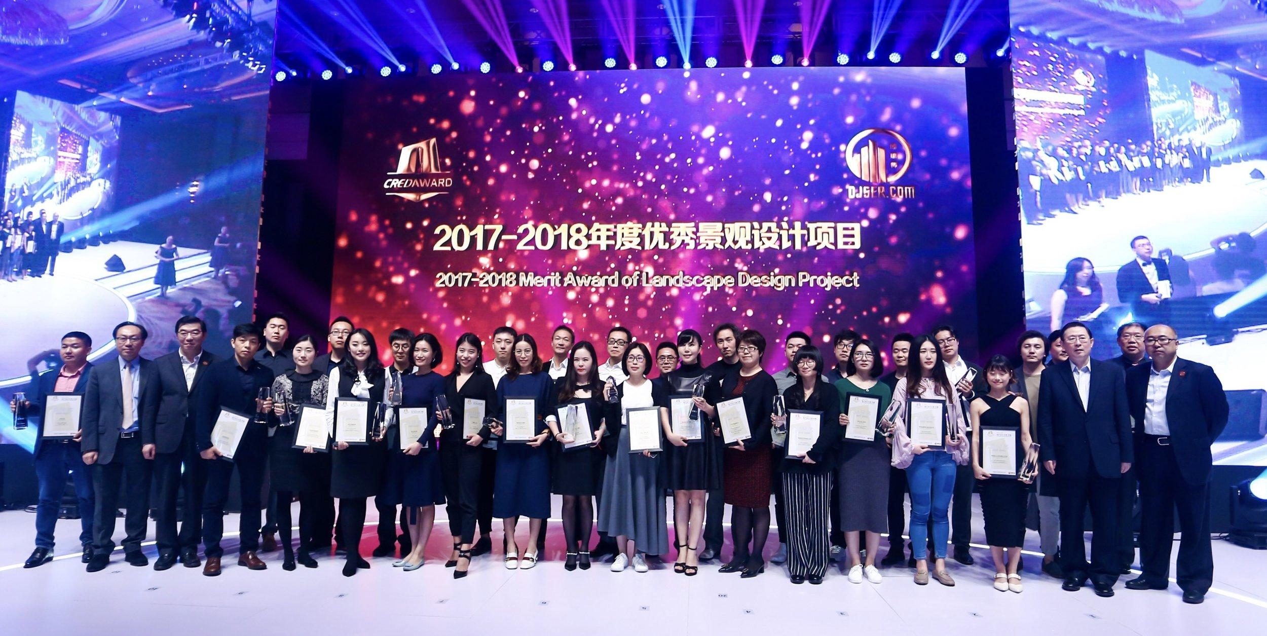 2017-2018 Merit Award of landscape Design Project