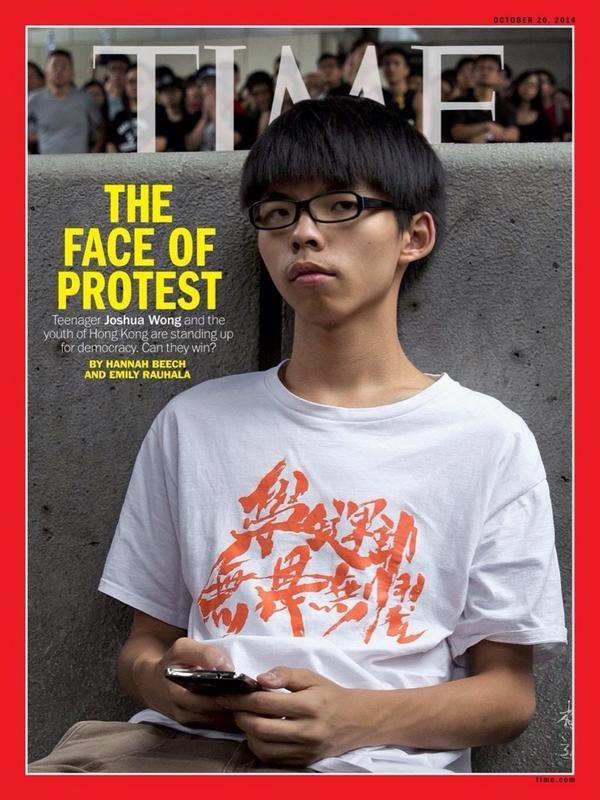 Joshua Wong on the cover of  Time  magazine, Asia edition, 2014.(Photo: Facebook/Joshua Wong)