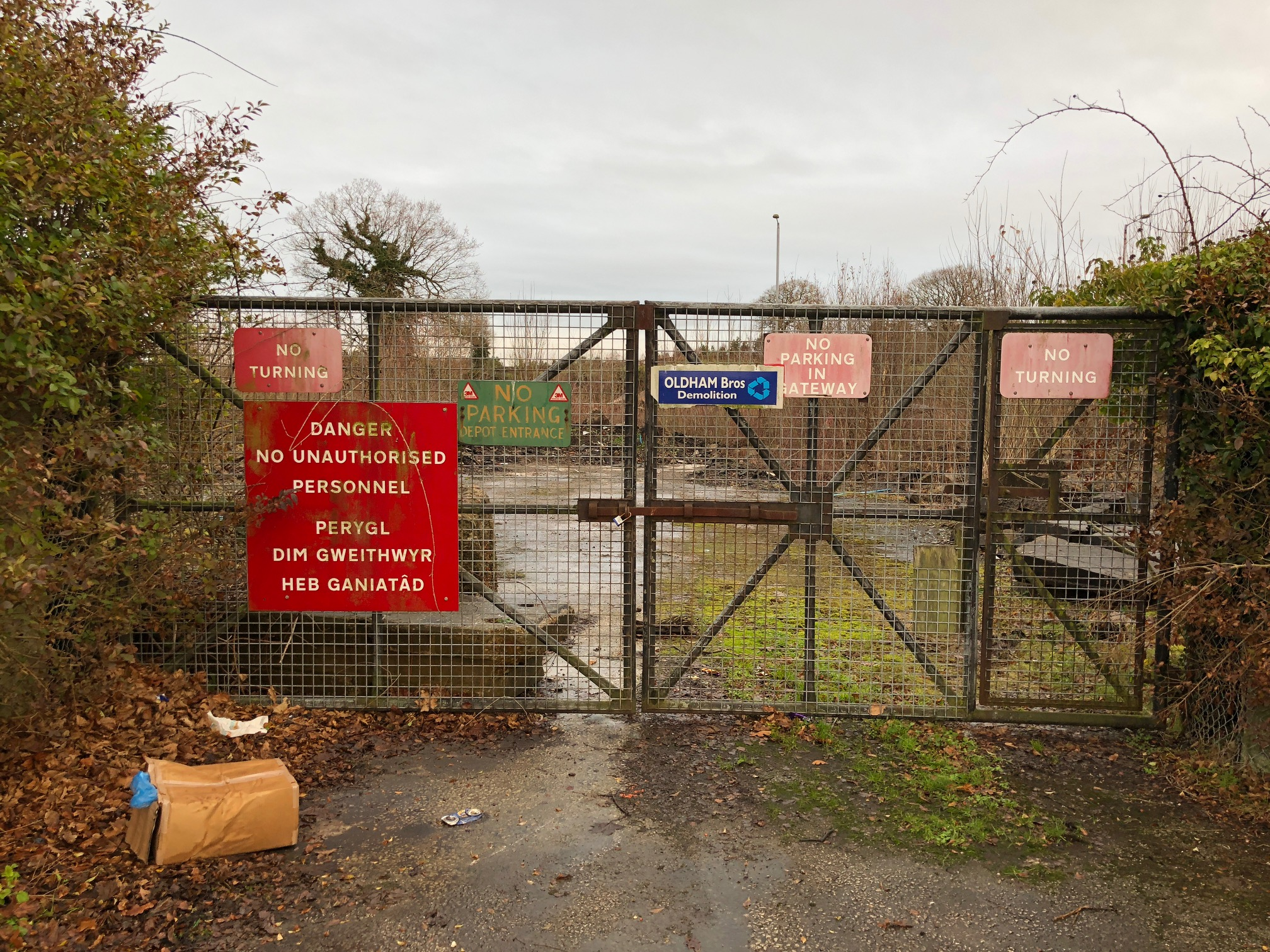 The site entrance today