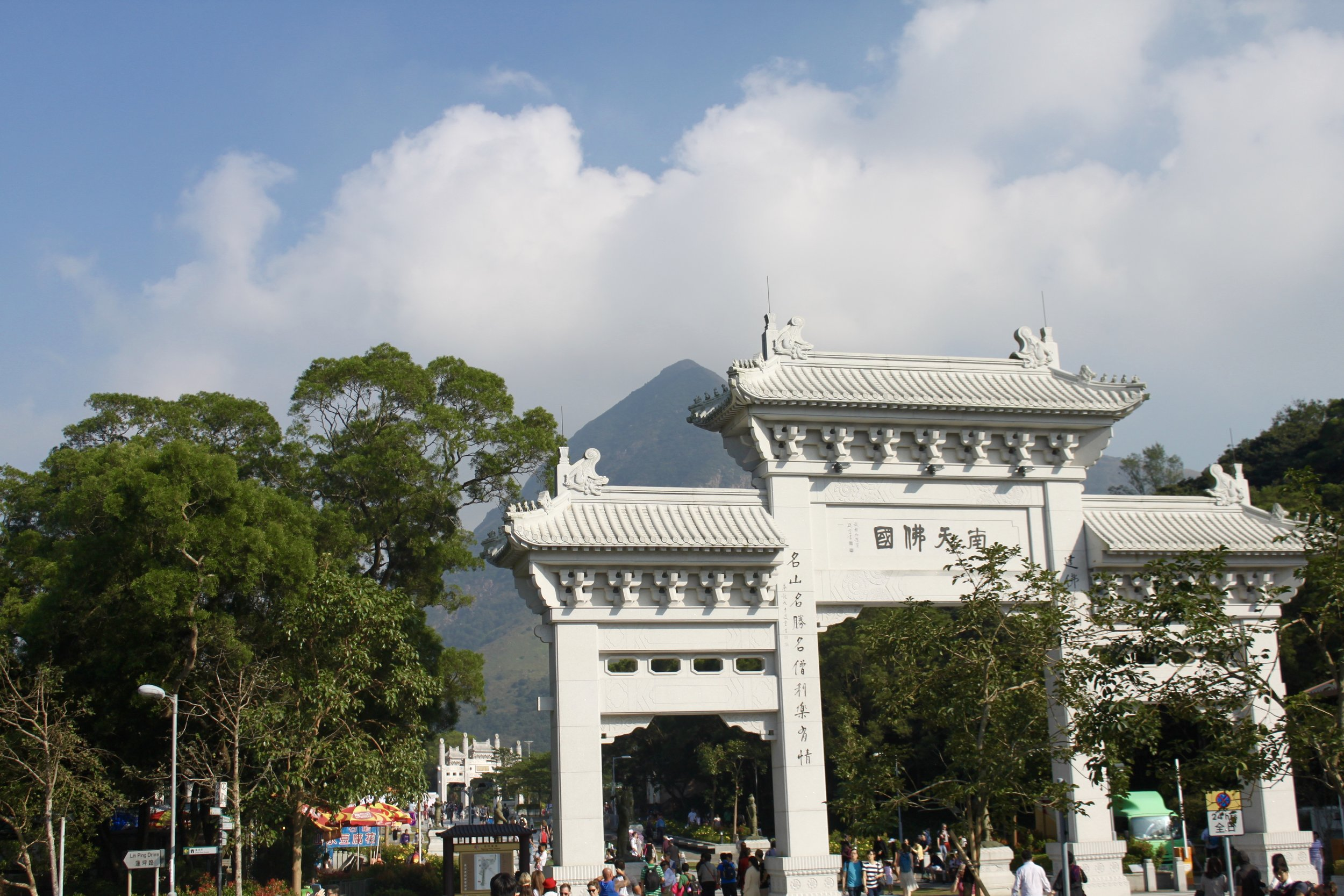 Temple Gate, Tian Tan Buddha