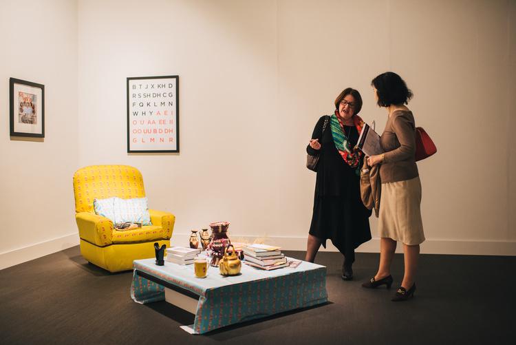 Nadia Faragaab,  Qolka  , 2012, installation