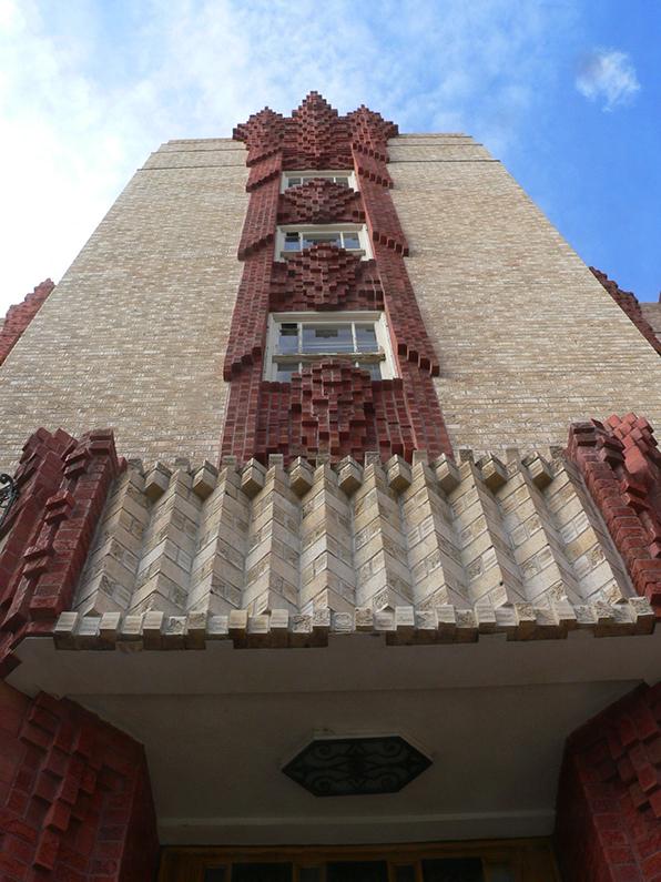 mullen building 03