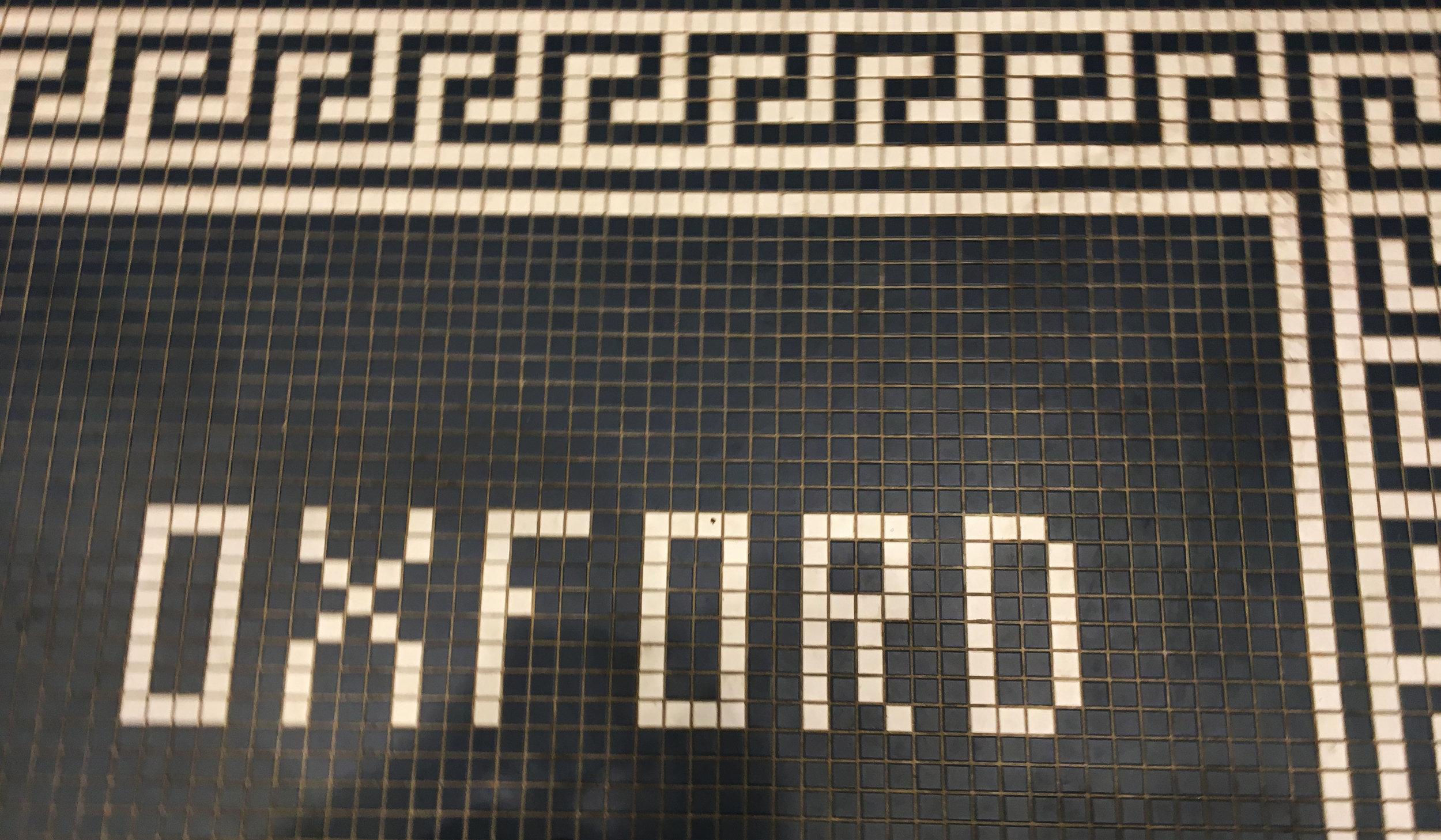 Oxford MS tile floor inlay 01.JPG