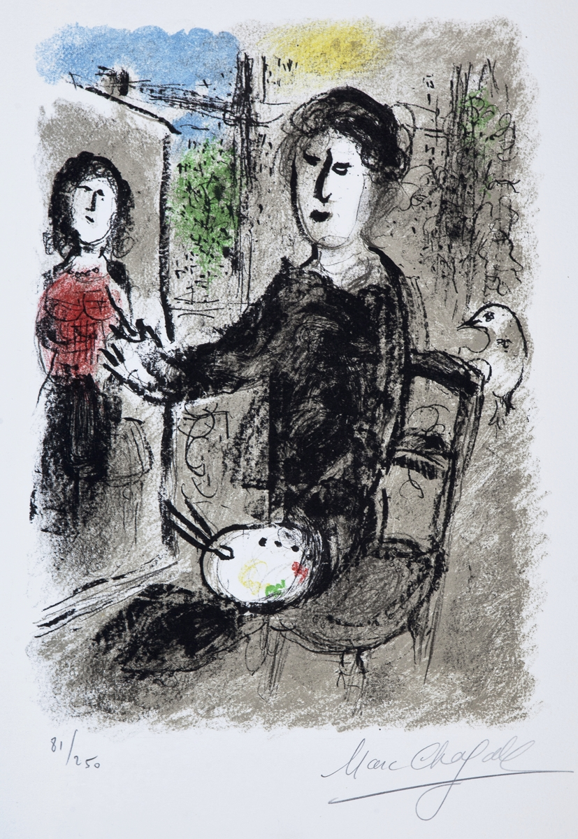 Les Ateliers de Chagall, Color lithograph, 13 x 9.1 in