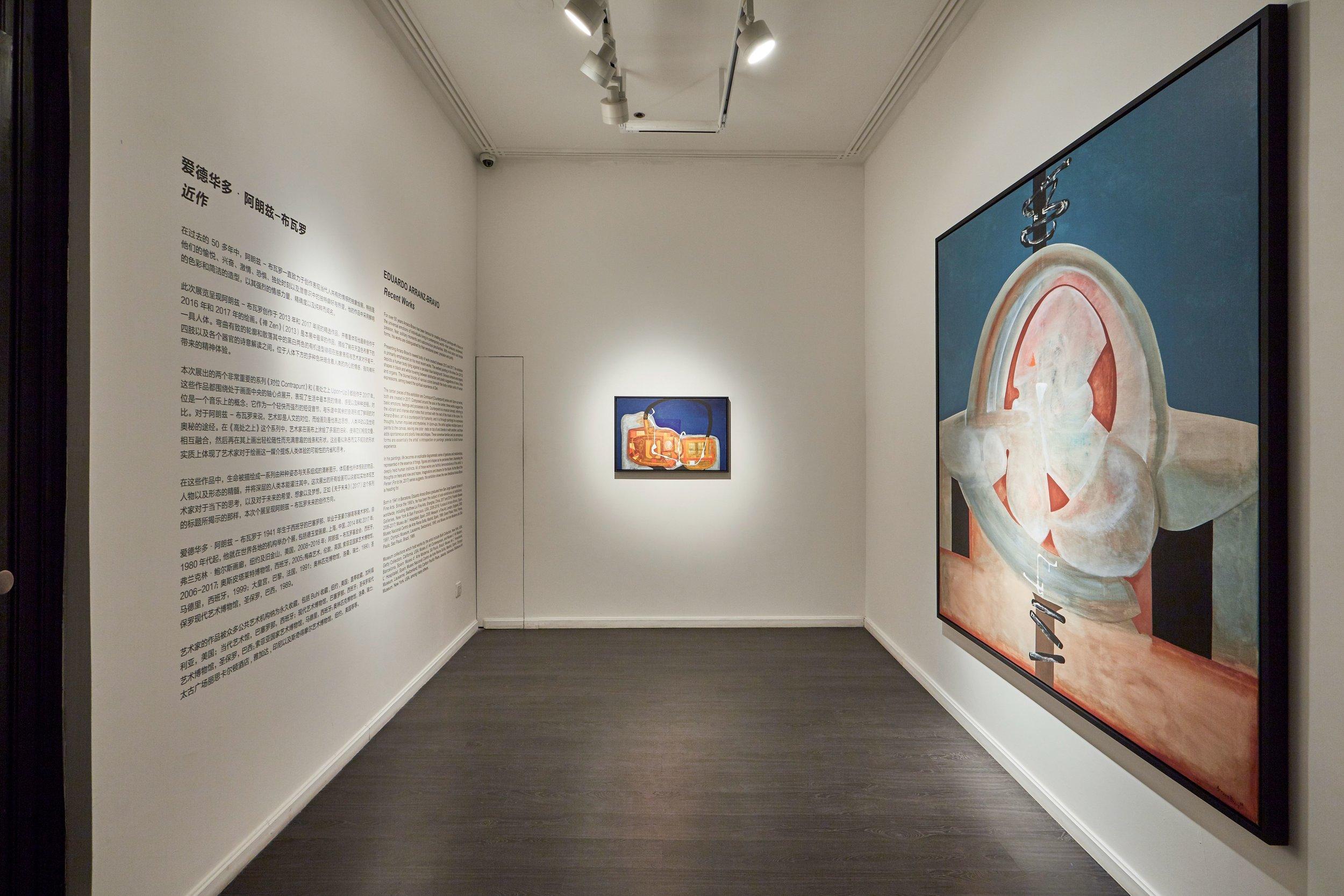 November 2018: Exhibited at the Shenzen Contemporary Art Fair