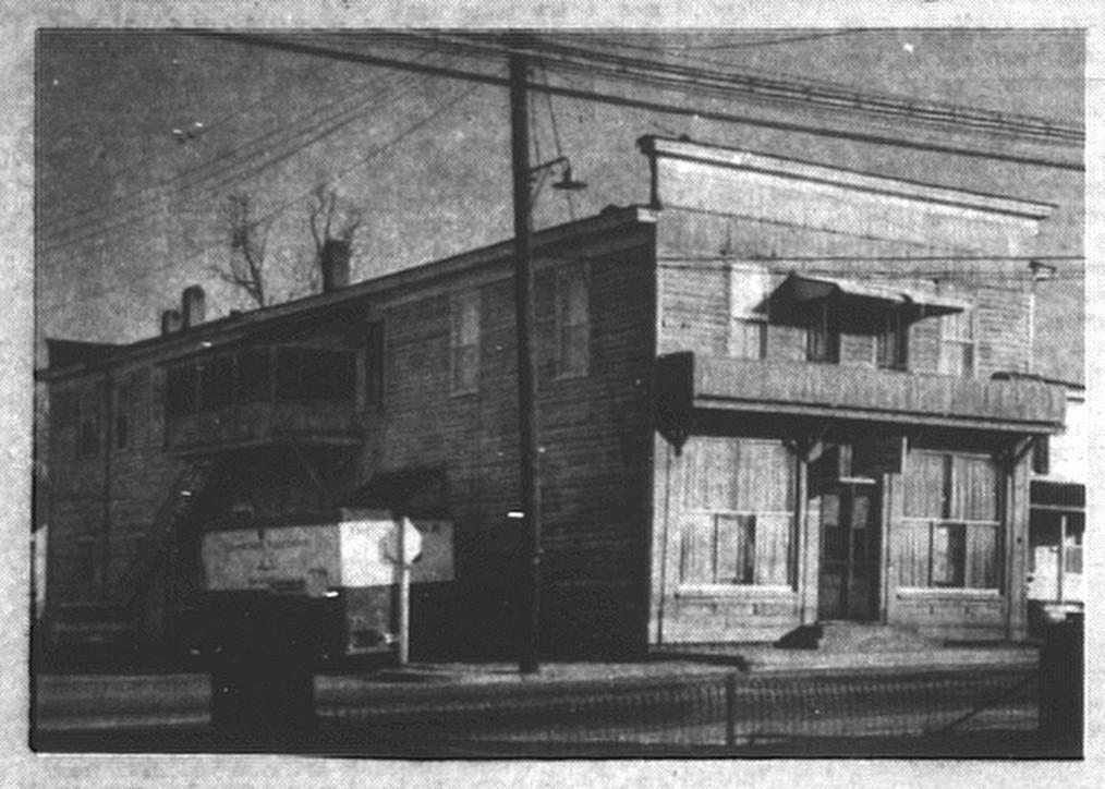 ESPL Building fund old outside view + 4 PE 9 Jan 19640002.jpg