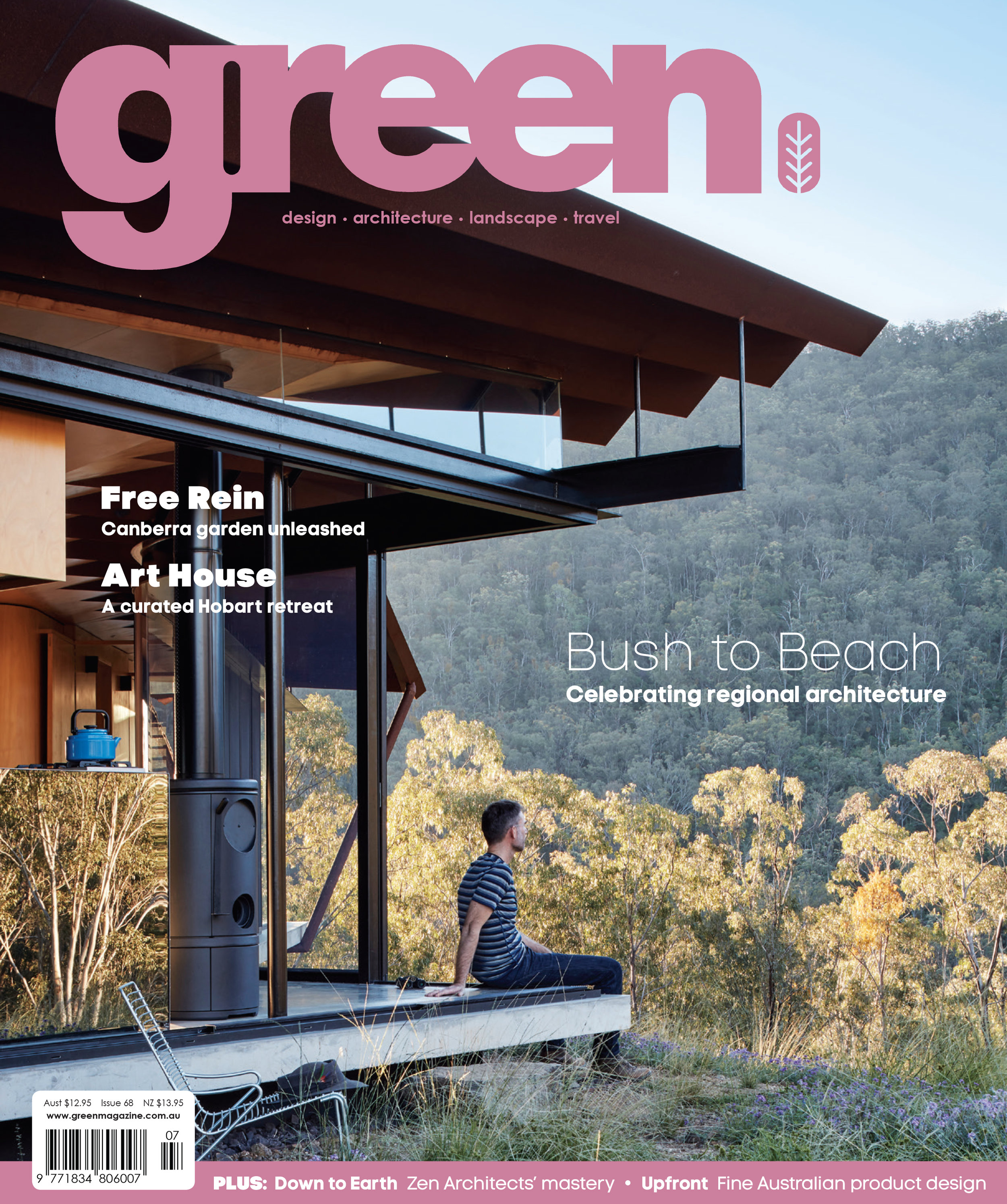 2019_Green Magazine_Profile_Cover.jpg