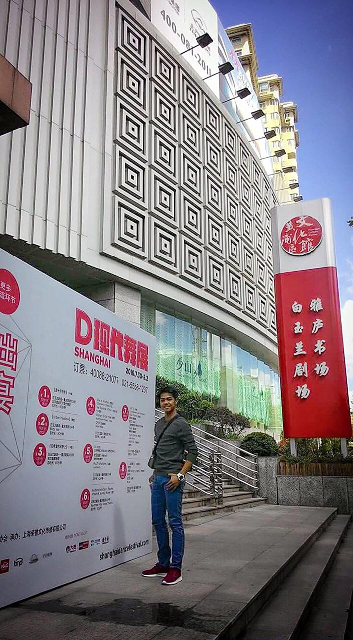 Elmoe in front of the Magnolia Theater, one of the venues of the 2016 Shanghai Contemporary Dance Festival where he and principal artist Gerardo Francisco represented the company.