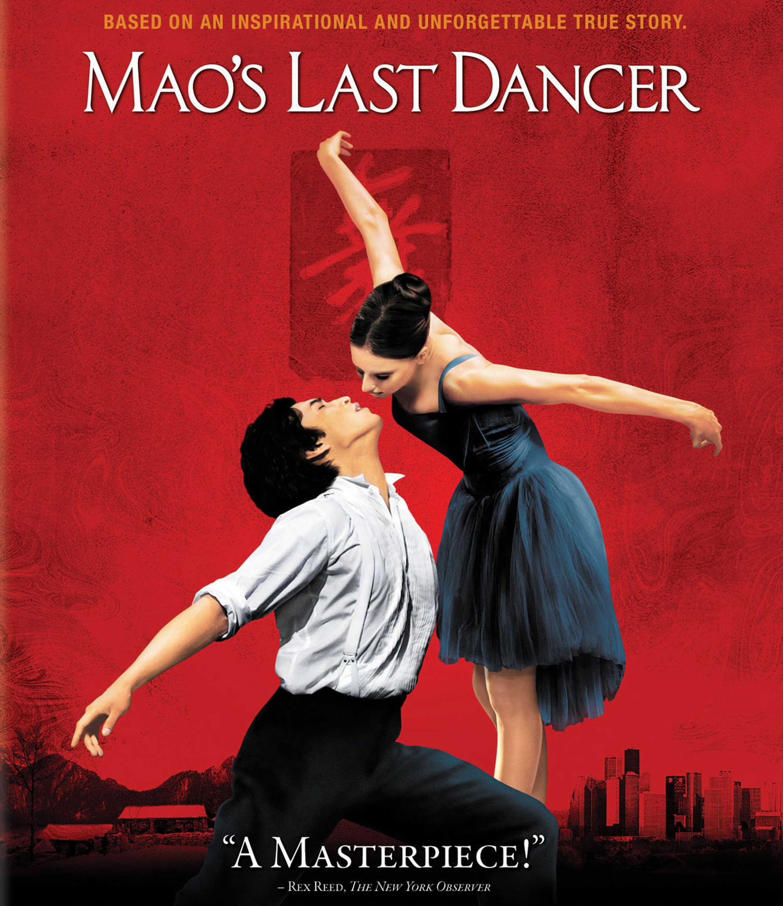 Mao's Last Dancer  is based on the true story of Li Cunxin, a Chinese boy who eventually becomes a principal dancer of an American ballet company.