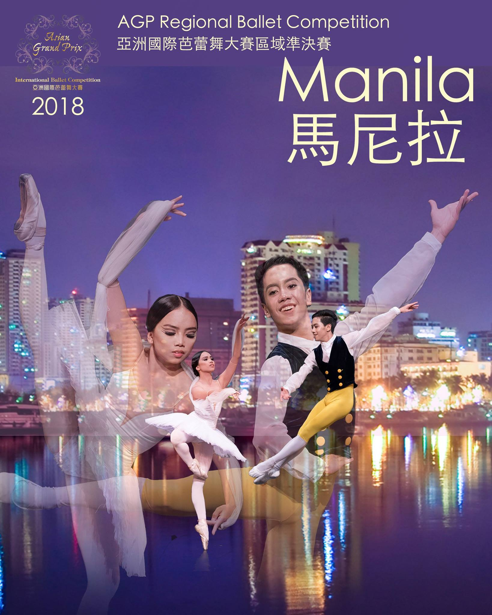 Qualifiers in the Asian Grand Prix Regional Competition in Manila will get to compete in the finals to be held in Hong Kong in August. Photo courtesy of Asian Grand Prix