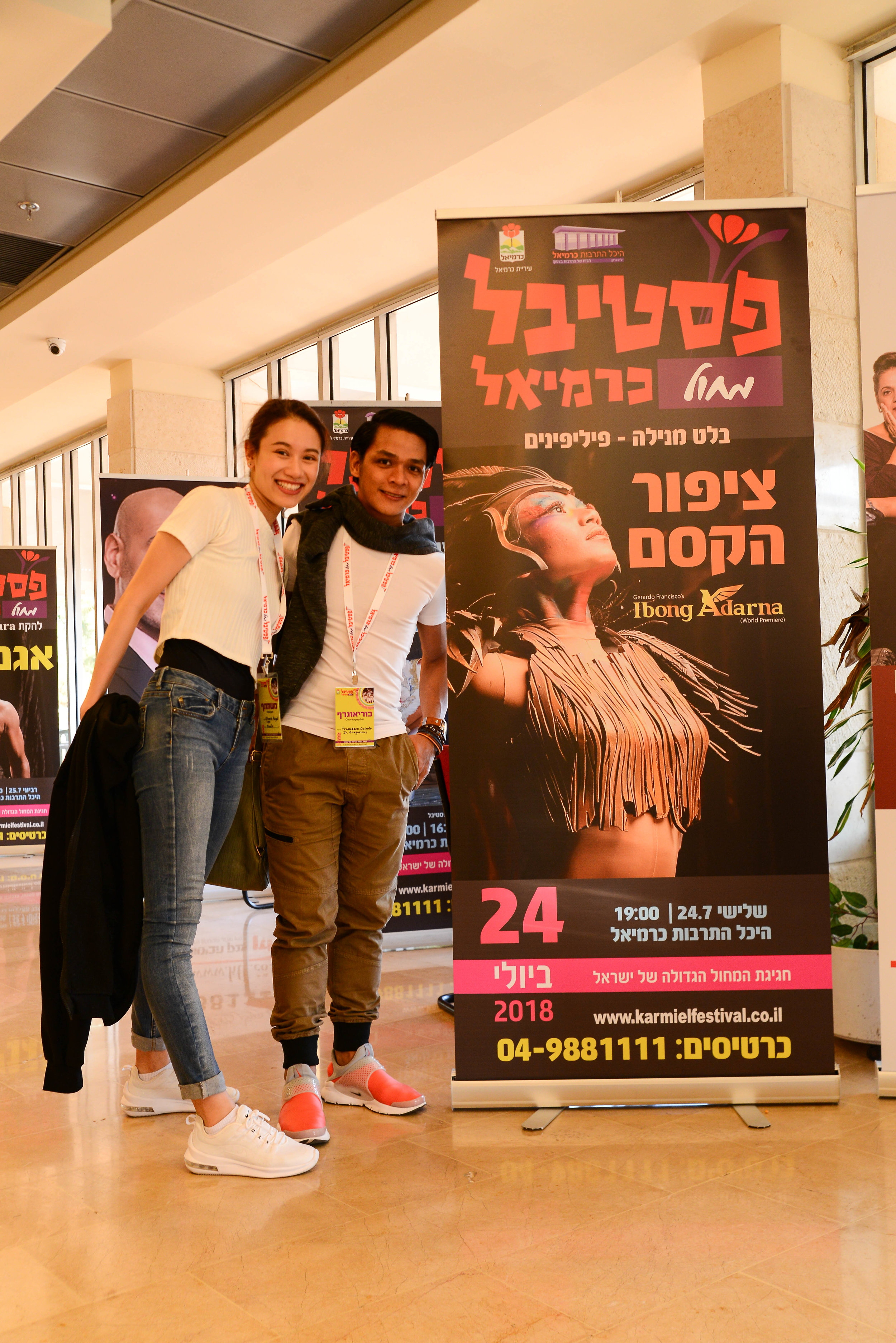 Principal dancer Abigail Oliveiro and  Ibong Adarna  choreographer Gerardo Francisco pose beside a banner of Ballet Manila's show which was also billed as  The Mystical Bird . Photo by Mark Sumaylo