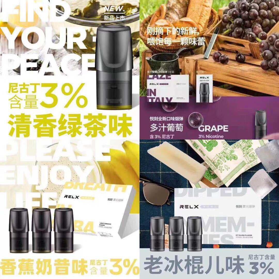 WeChat Image_20190917191406.jpg