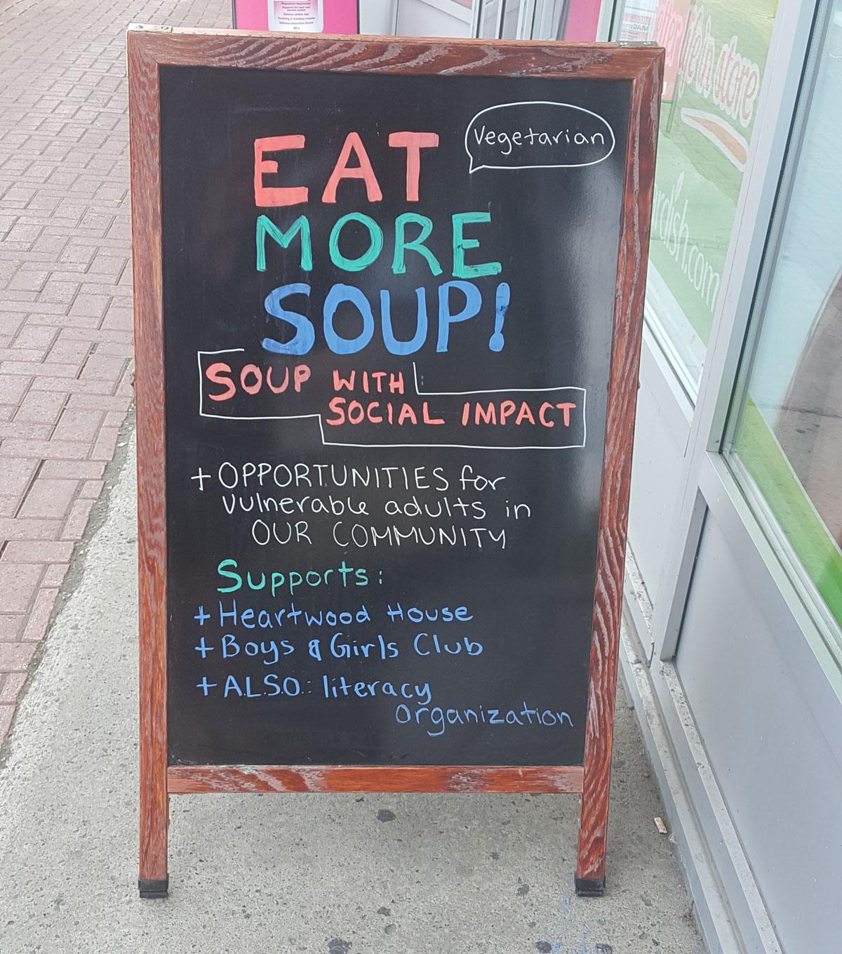 EatMoreSoup---ESDC-eatmoresoup.jpg