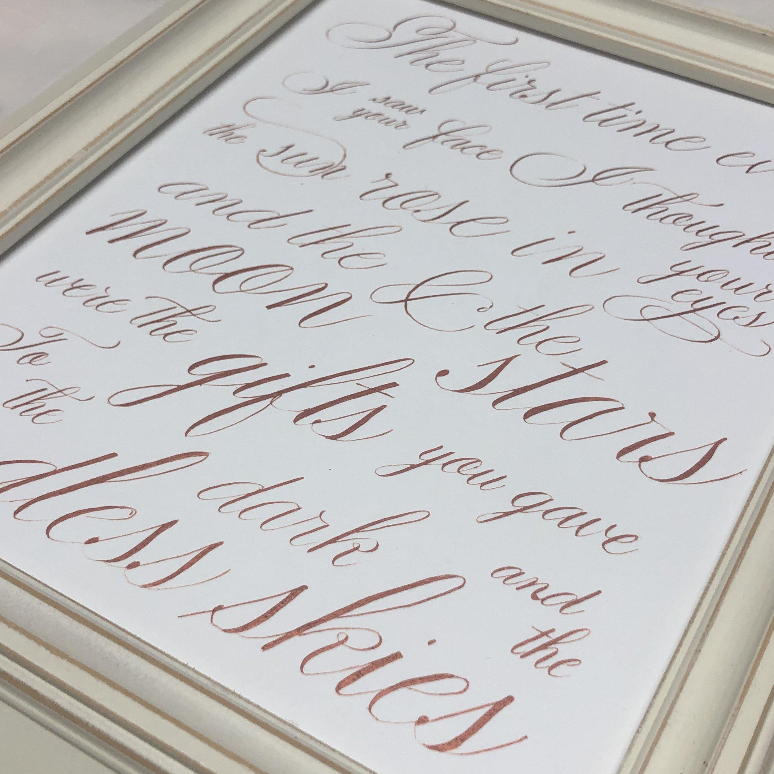 Central PA, York PA, JesSmith Designs, custom, wedding, invitations, bridal, Harrisburg, hanover, calligraphy, baltimore, wedding invitations, lancaster, gettysburg, 12-04 06.16.10.jpg