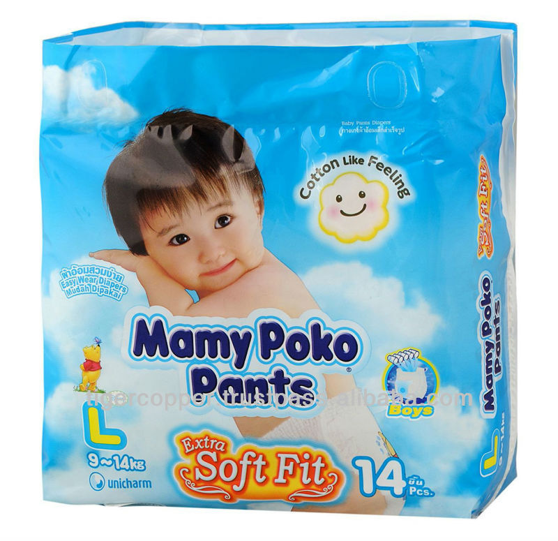 MAMYPOKO-PANTS-FOR-BOY-L-14-MAMYPOKO.jpg