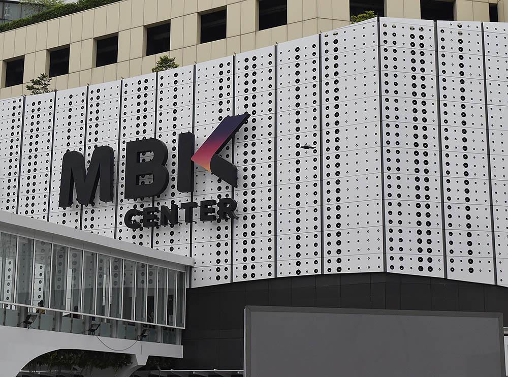 mbk_bangkok.jpg