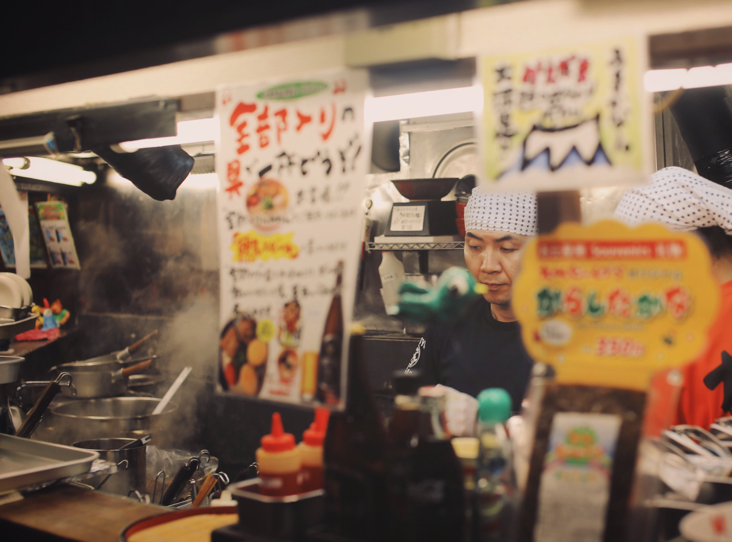 The Ramen Source, Tokyo, 2017. Shot on Canon 6D with Sigma 1.4 50mm