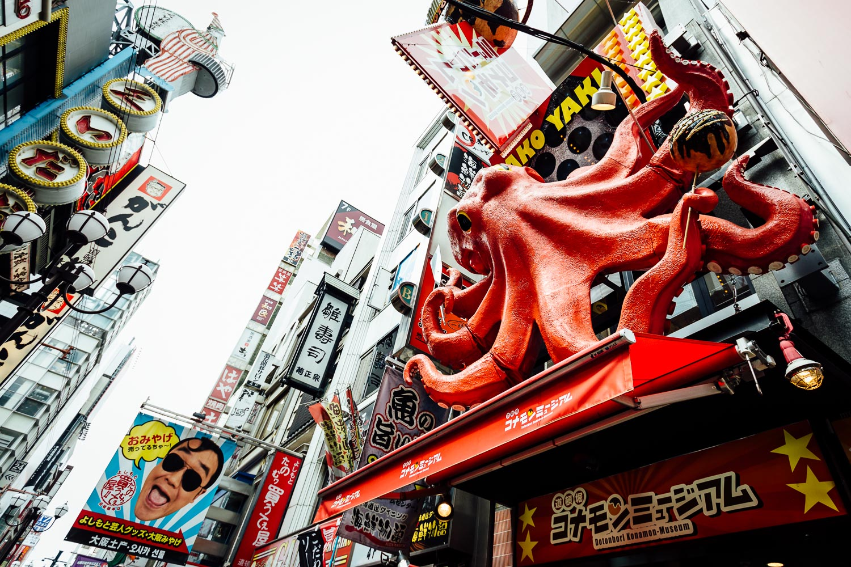 Travel-Japan-Octopus-Takoyaki-Food-Street.jpg