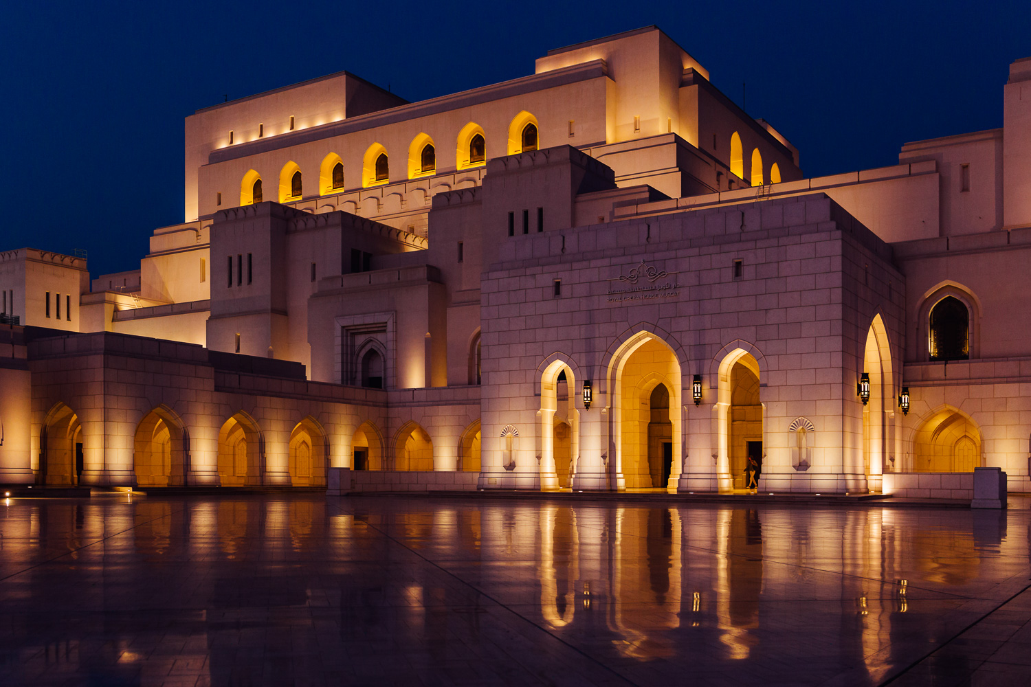 Architecture-Building-Oman-Durazo-Photography-Project-Travel.jpg