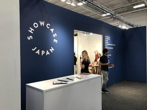 japan booth1.jpeg