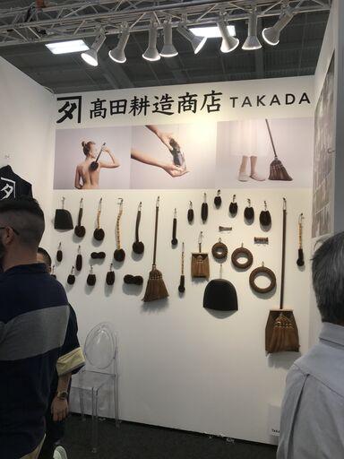 japan product9.jpeg