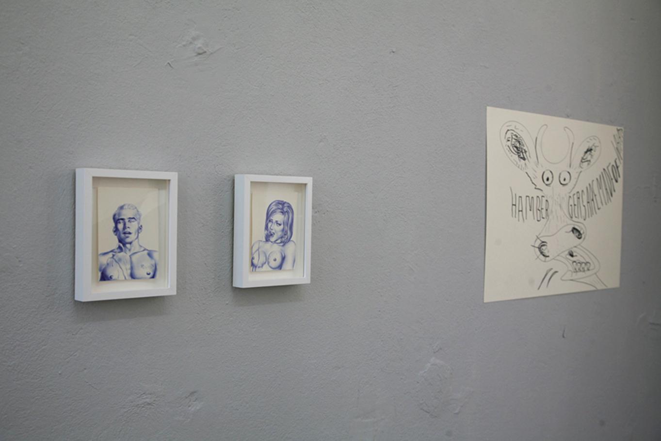 The Three Fs (2009 Group) - Freymond Guth, Zurich