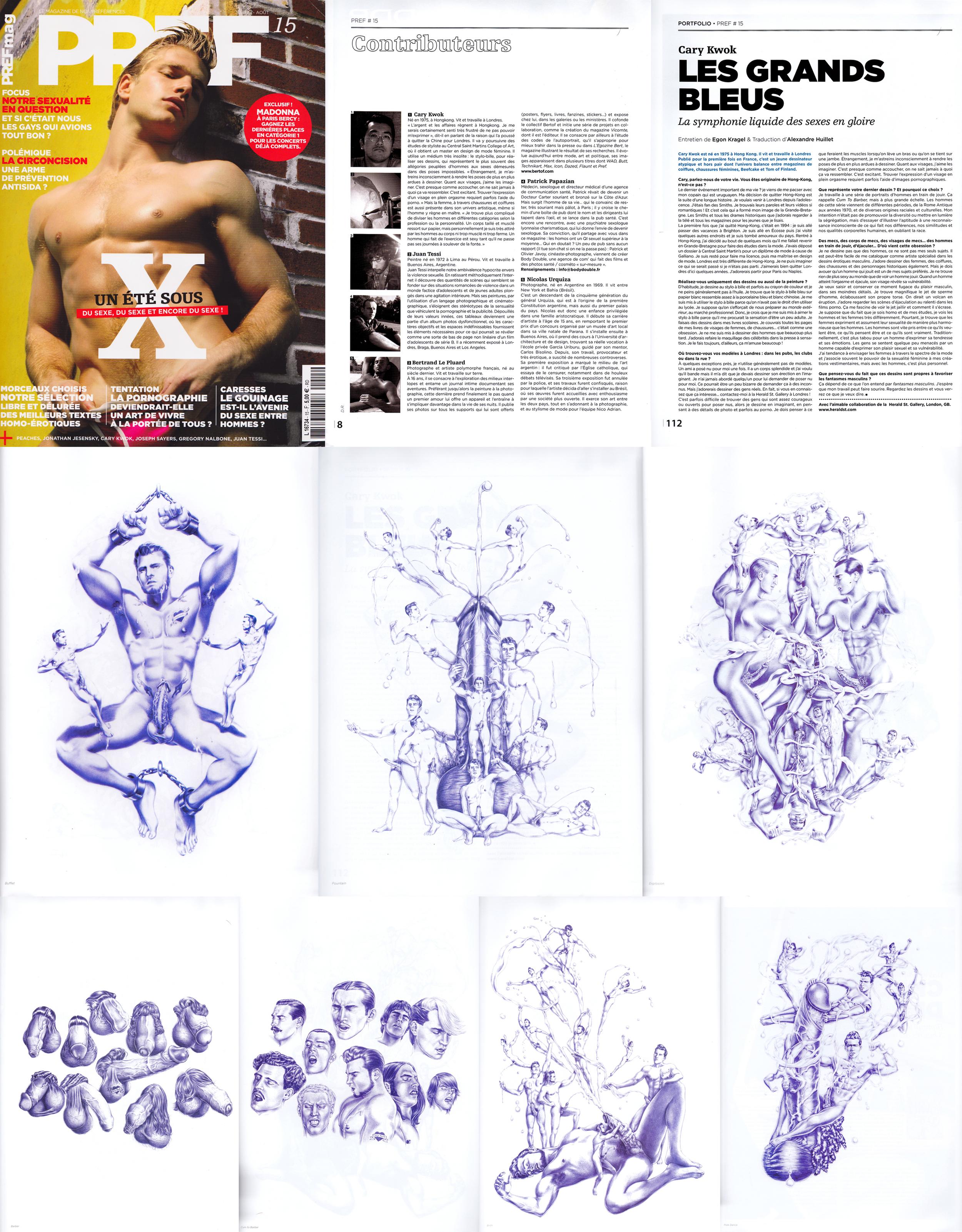 Cary Kwok - Pref Magazine No 15 (Interview) - July-August2006 (e).jpg
