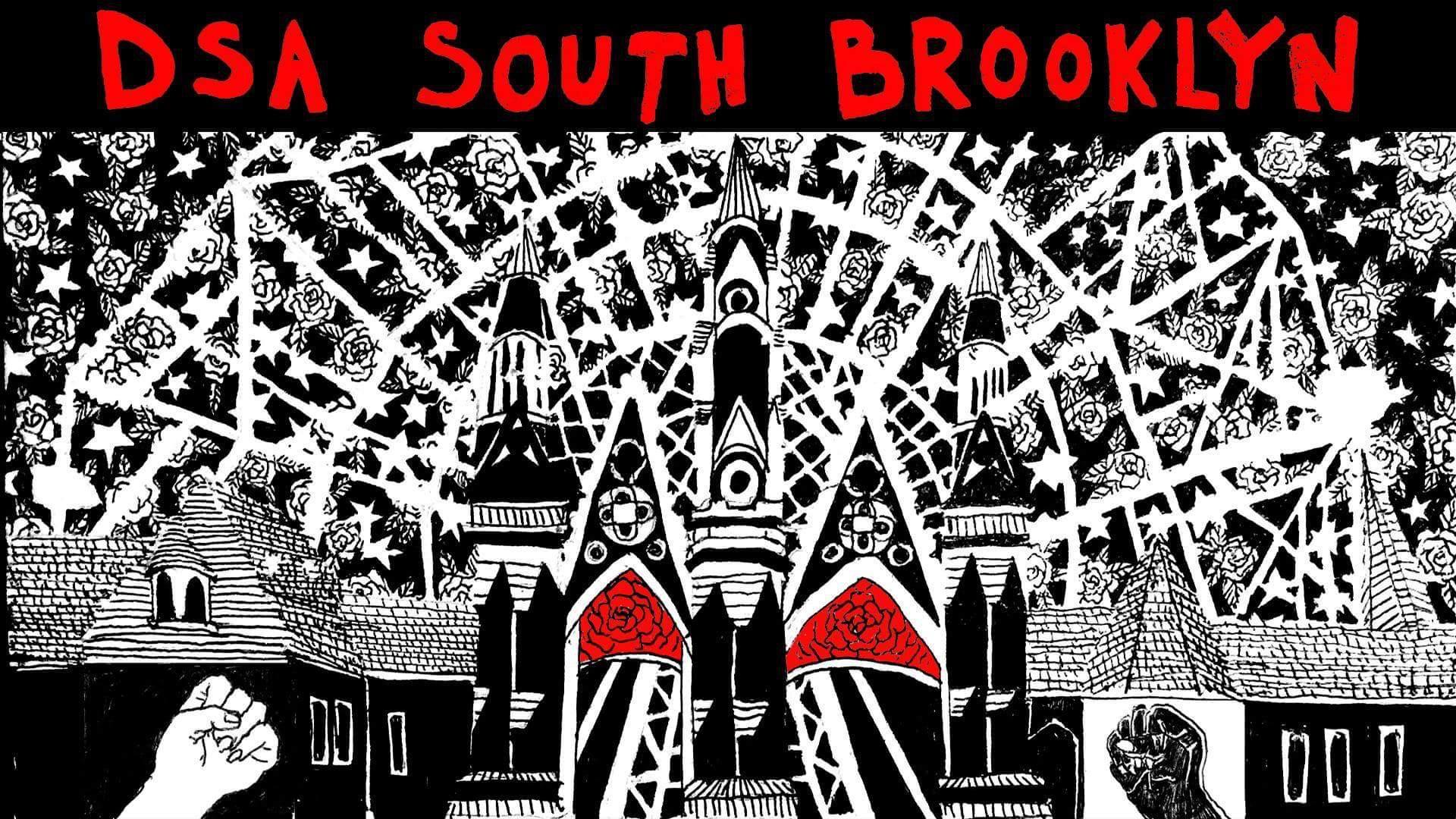 DSA South Brooklyn Logo.jpg
