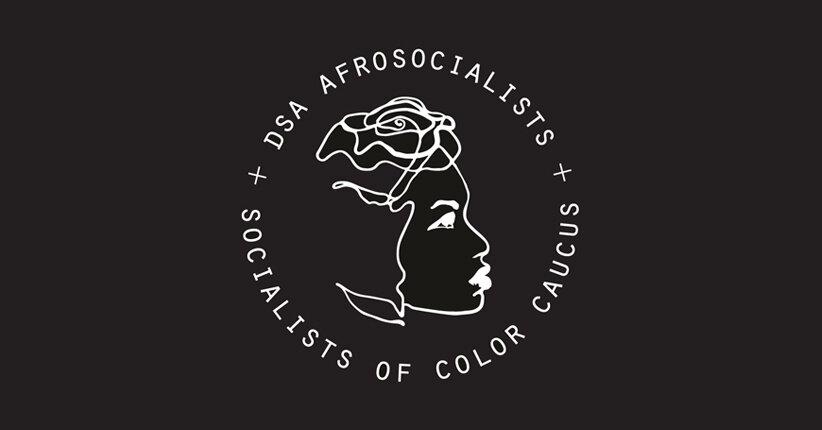 banner-afrosoc_ABacon.jpg