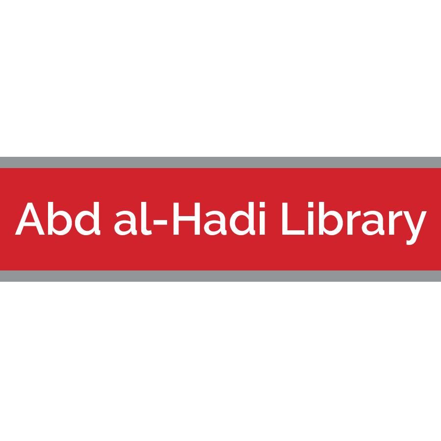 Abd al-Hadi Library